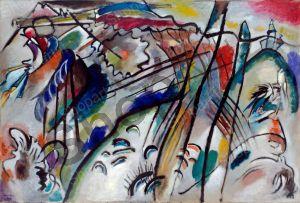 Improvisation 28 - Kandinsky Wassily Wassilyevich