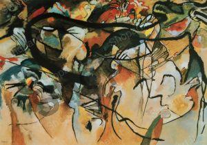 Composition 5 - Kandinsky Wassily Wassilyevich